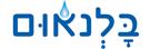 Balneum - בלנאום|שמן אמבט המותאם במיוחד לעורם העדין של תינוקות וילדים